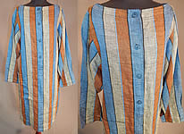 Vintage Christian Dior Sportswear Striped Chambray Linen Tunic Shirt Dress