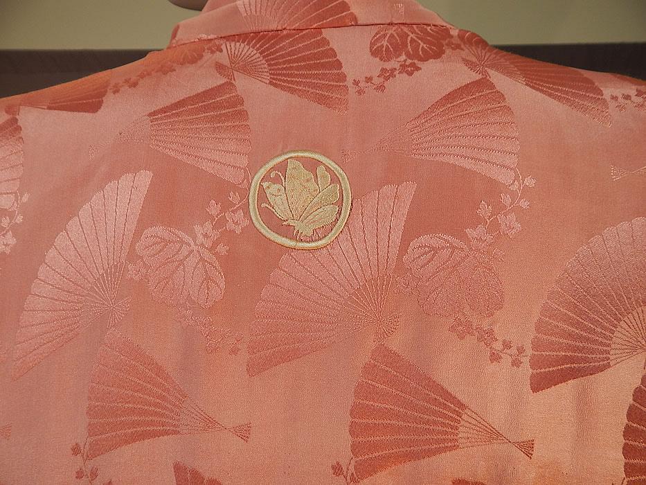 Long Silk Kimono Robe