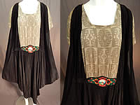 Vintage Art Deco Silk Print Top Black Jersey Knit Pinafore Dress & Beaded Belt