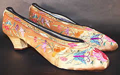 Chinese Gold Silk Embroidered Butterfly Slipper Shoes