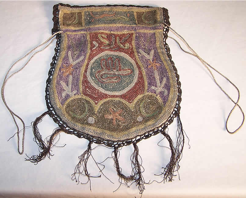 Ottoman Turkish Tugra Embroidered Gold Purse  Front view.