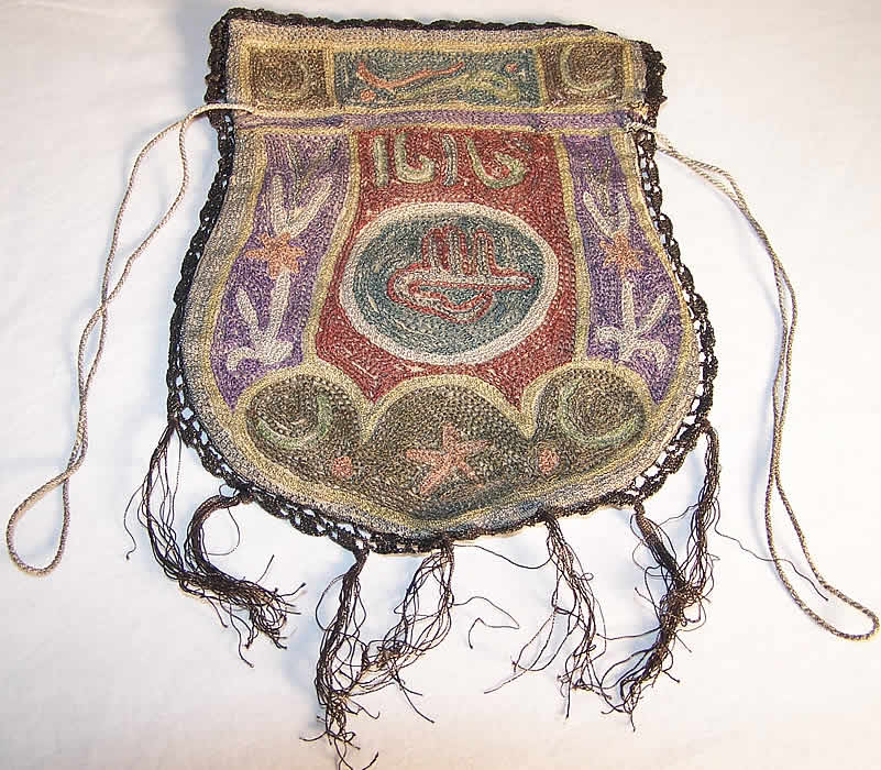 Ottoman Turkish Tugra Embroidered Gold Purse Back View.