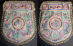 Ottoman Turkish Tugra Gold Embroidered Purse.